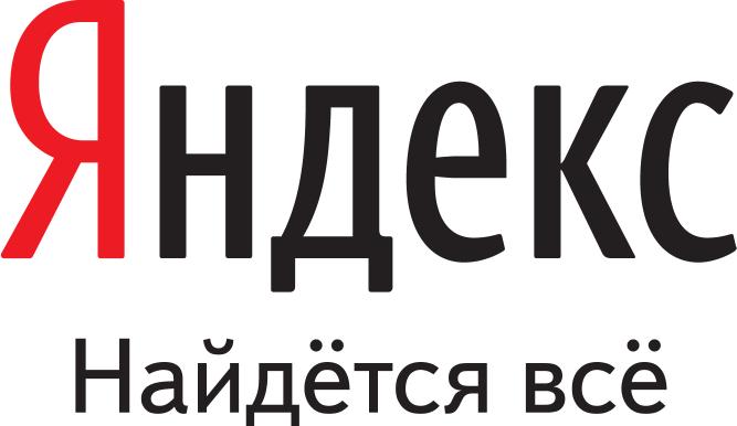 Яндекс понизит в выдаче сайты с шокирующей рекламой
