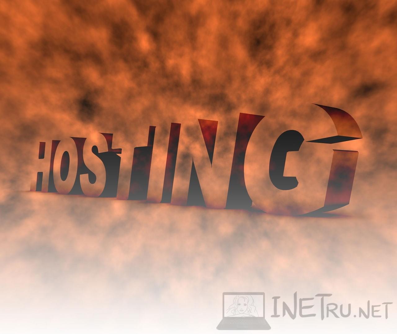 Выбор хостинг-провайдера для сайта