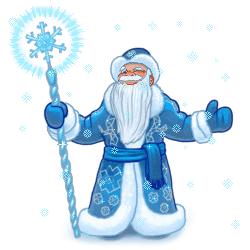 новогодние картинки дед мороз 13
