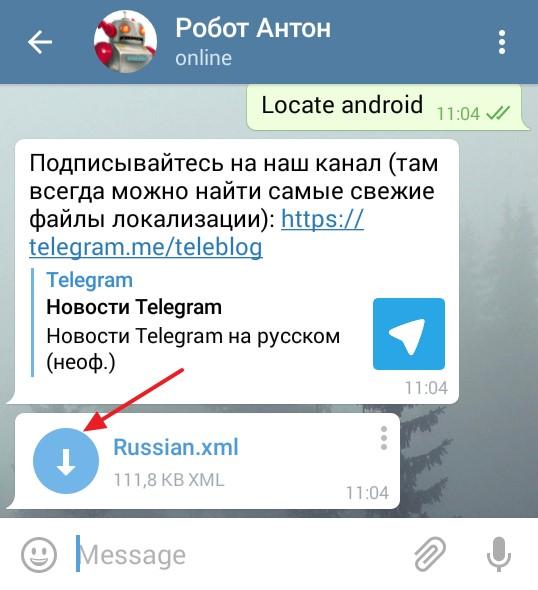 kak-rusificirovat-telegram-2
