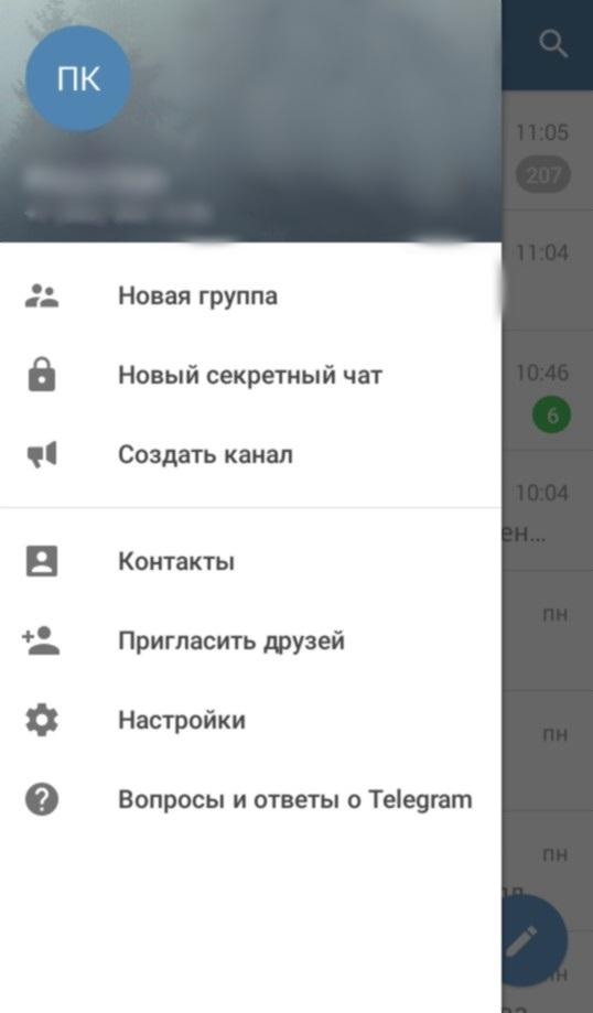 kak-rusificirovat-telegram-6
