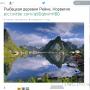 Сообщение в твиттер как фото