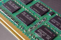 Как проверить оперативную память компьютера и что это такое?