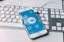 Новый интернет-протокол QUIC для социальной сети Вконтакте