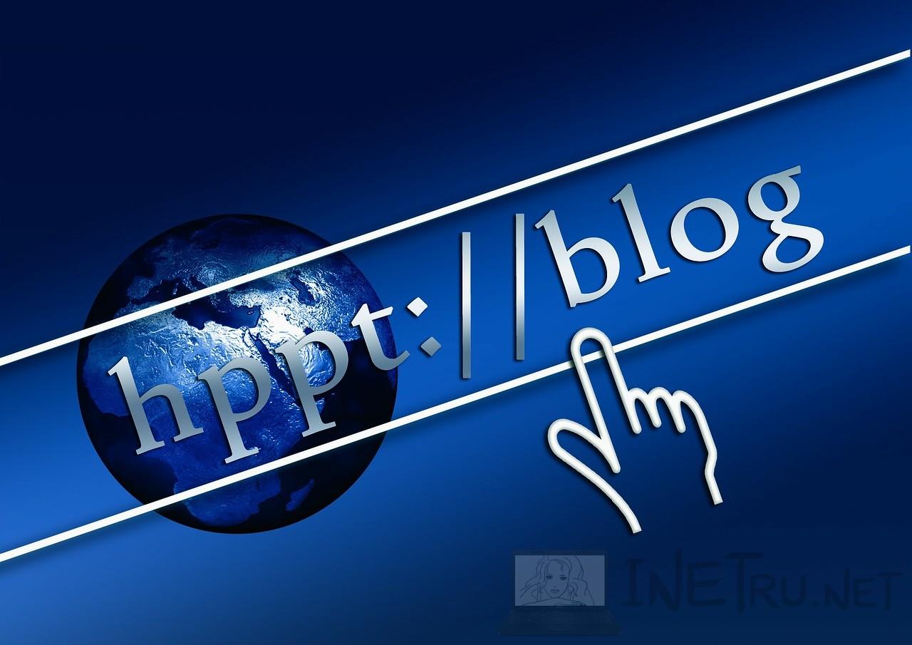 домен и доменное имя