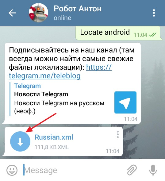 kak-rusificirovat-telegram-2