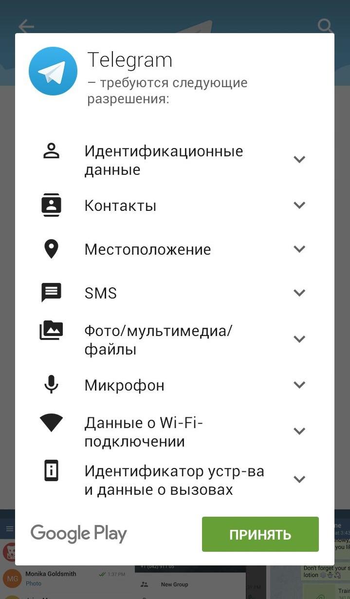 telegram-kak-ustanovit