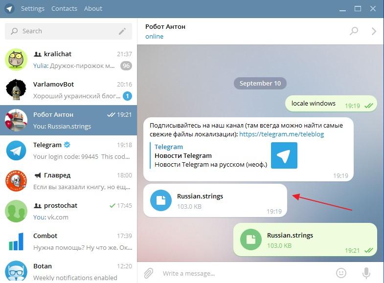 rusifikaciya-telegramma-2