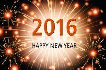 Новогодние картинки — открытки к Новому году