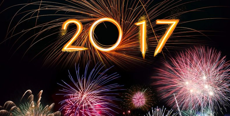 Новогодние открытки 2017