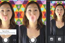 Бумернаг приложение: что это, скачать бесплатно, как применить, видео