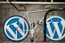 Обновление wordpress 4.4 Beta, что нового?